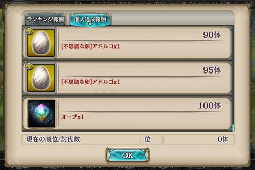 gazou_171019_g05.jpg