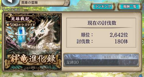 gazou_171023_g01.jpg