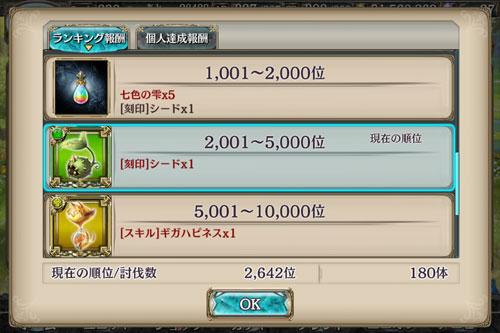 gazou_171023_g02.jpg