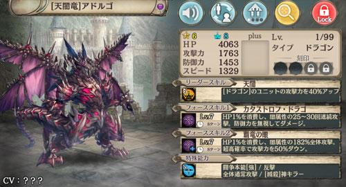 gazou_171023_g04.jpg