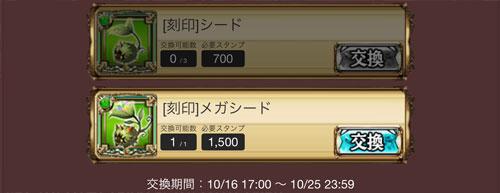 gazou_171023_g07.jpg