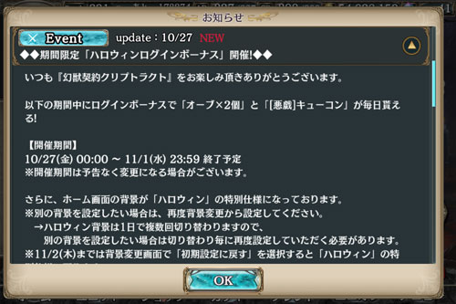 gazou_171027_g01.jpg