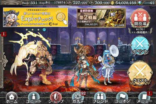 gazou_171027_g02.jpg