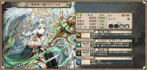 gazou_171027_g05.jpg