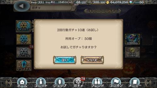 gz171029_02.jpg