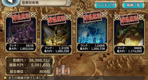 gazou_171030_g01.jpg