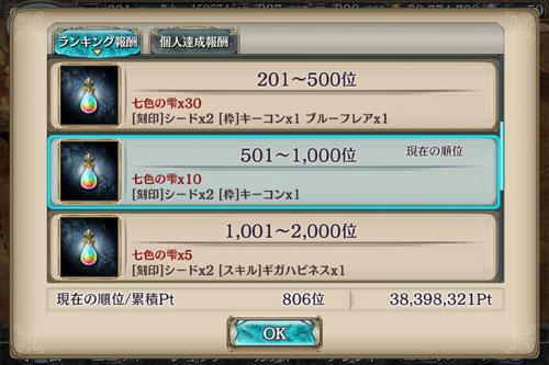 gazou_171030_g02.jpg