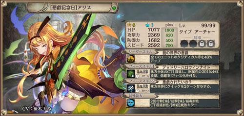 gazou_171030_g12.jpg