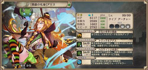 gazou_171030_g13.jpg