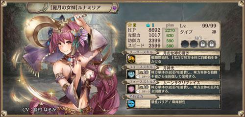gazou_171107_g02.jpg