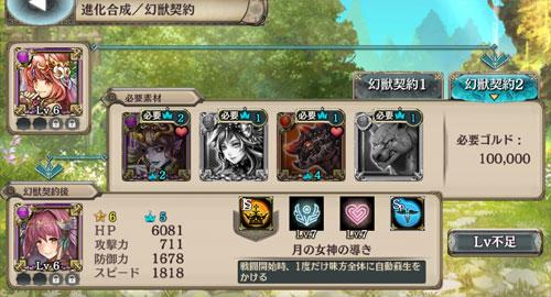 gazou_171107_g03.jpg