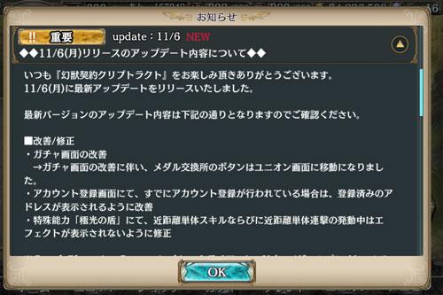 gazou_171107_g04.jpg