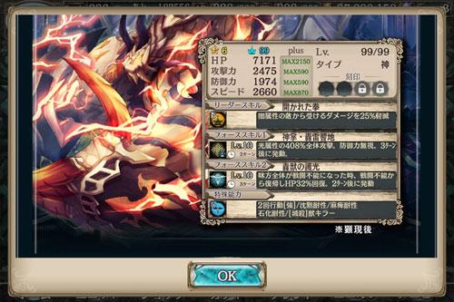 gazou_171109_g02.jpg