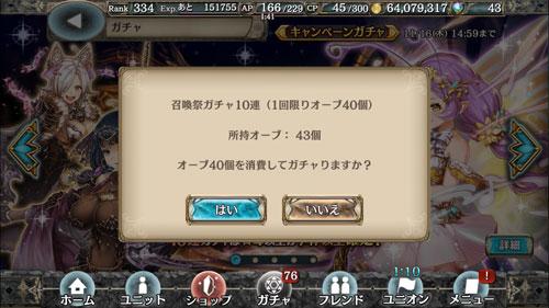 gz171114_02.jpg