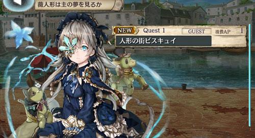 gazou_171117_g02.jpg