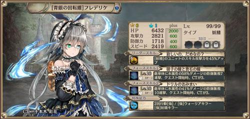gazou_171117_g03.jpg