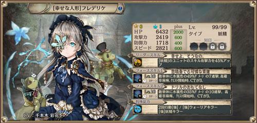 gazou_171117_g04.jpg