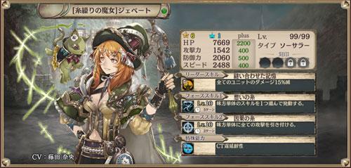 gazou_171117_g05.jpg