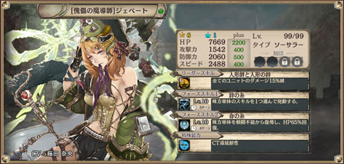 gazou_171117_g06.jpg