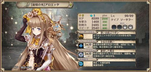 gazou_171117_g07.jpg