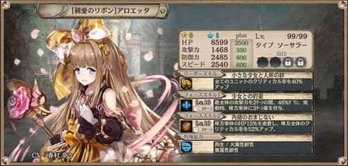 gazou_171117_g08.jpg