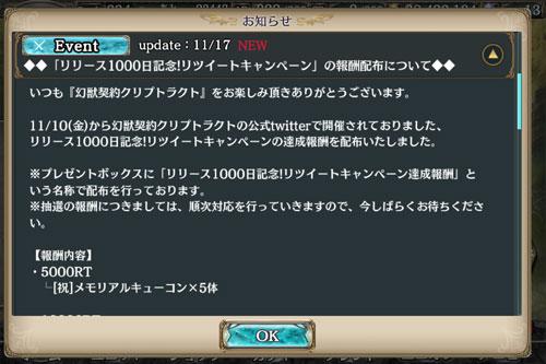gazou_171117_g12.jpg