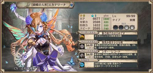 gazou_171120_g02.jpg