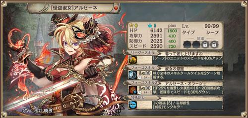 gazou_171120_g04.jpg