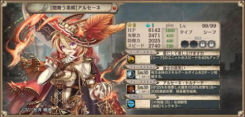 gazou_171120_g05.jpg
