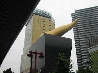 ウン○ぢゃないよっ!アサヒビールタワーだよ。