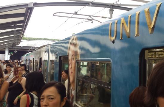 USJ-09