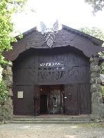 ヴァルプルギスホール