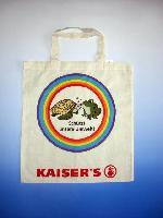旧KAISER'Sテューテ