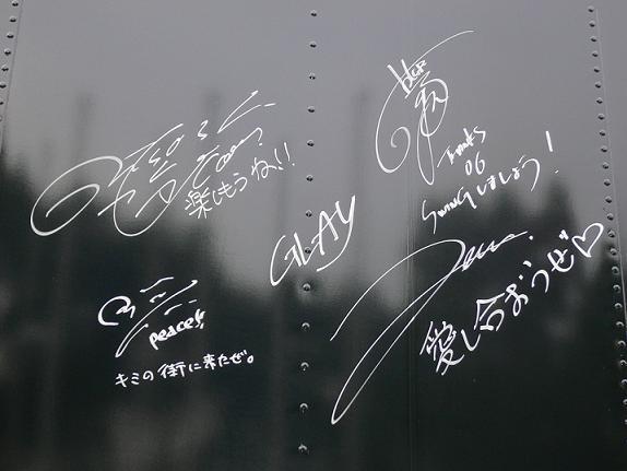 機材車にあったメンバーのサイン