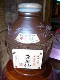 泡盛久米仙クース(古酒)