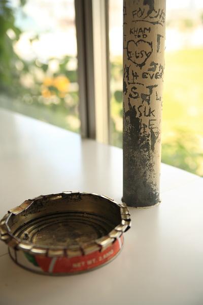 my house 灰皿