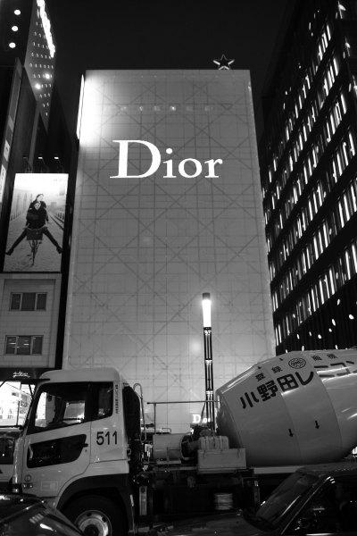 Diorとレミコン
