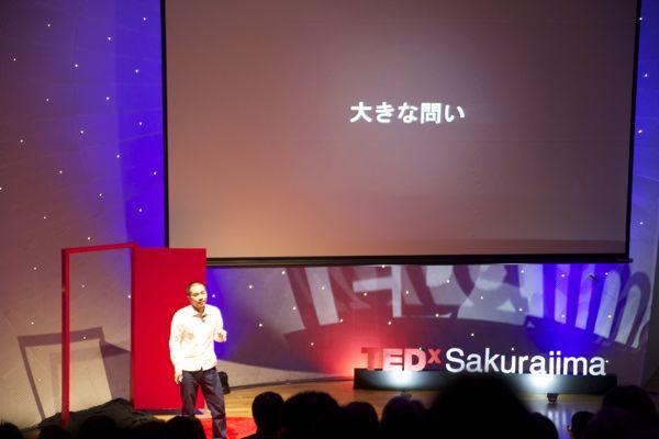 TED×sakurajima