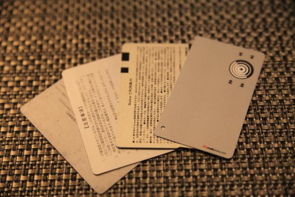 カードの裏
