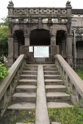 旧県立博物館考古資料館