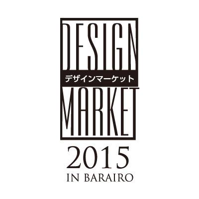 デザインマーケットロゴ