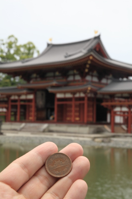 鳳凰堂と十円