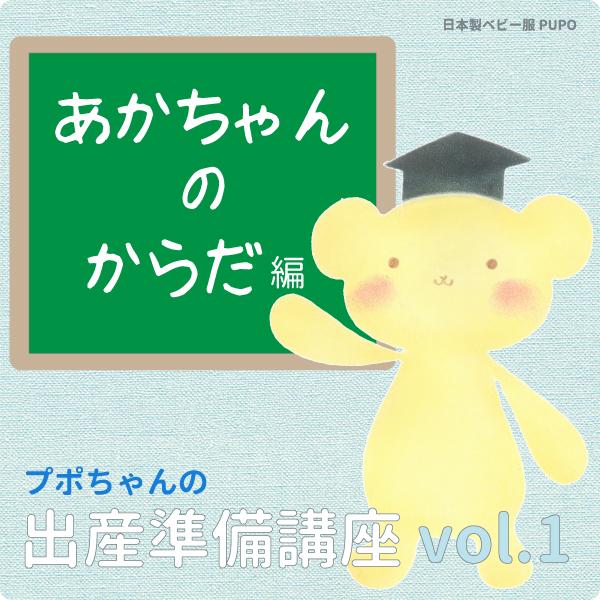 豆知識vol.1