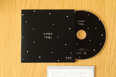 http://img-cdn.jg.jugem.jp/912/1223531/20181126_1938348.jpg
