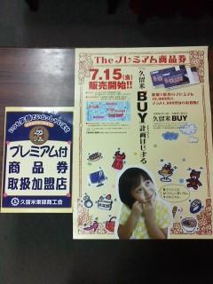 P2011_0708_105858.JPG