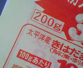 201104081117000.jpg