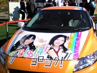 SKE48ラッピングカー