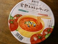完熟トマトのラーメン