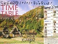 SKE48直筆サイン