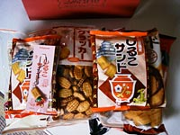 松永製菓お菓子の詰め合わせ